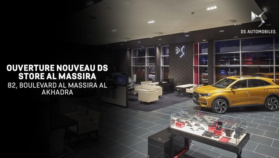 DS STORE AL MASSIRA AL KHADRA CASABLANCA